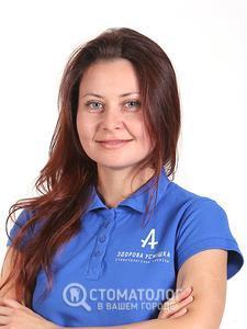 Дружина Екатерина Владимировна