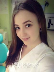 Гитченко Евгения