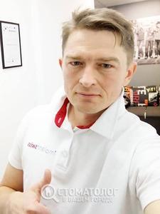 Горонескуль Руслан Иванович