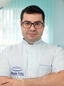 Каток Максим Викторович