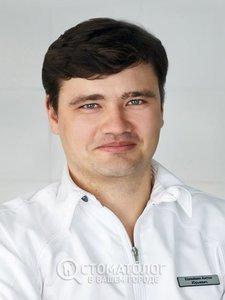 Копейкин Антон Юрьевич