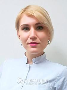 Кривобок София Евгеньевна