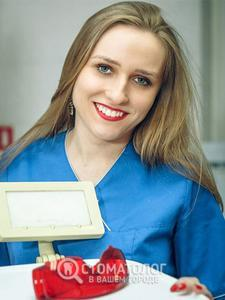 Мироненко Оксана
