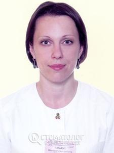 Нагайко Виктория Анатольевна