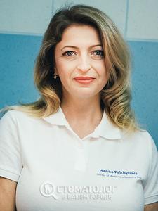 Пальчикова Анна Вячеславовна