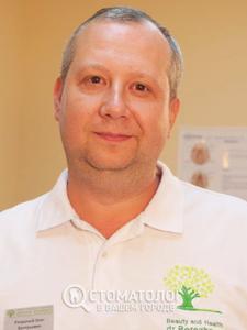 Ратушный Олег Валерьевич