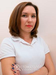 Рогозина Юлия Сергеевна
