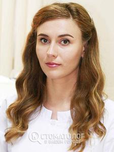 Савостина Алена Александровна
