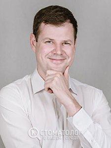 Седых Дмитрий Владимирович