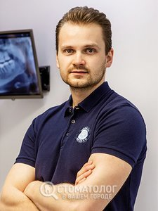 Шевцив Назар Миронович