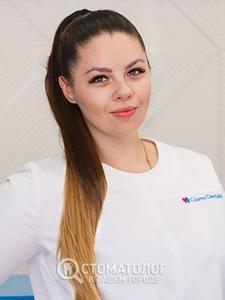 Скрицкая Екатерина Евгеньевна