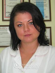 Вабищевич Наталья Александровна