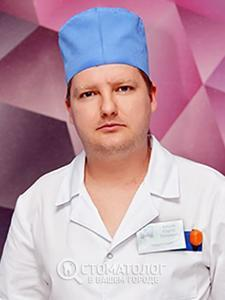 Авилов Сергей Петрович