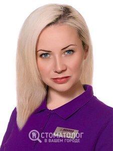 Баркова Анна Владимировна
