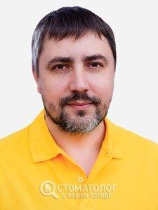 Бас Сергей Алексеевич