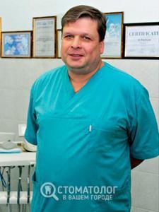 Басюк Олег Владимирович