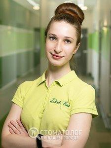 Билогурова Виктория Геннадьевна