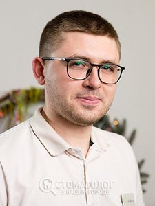 Бондаренко Николай Валерьевич