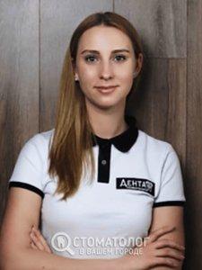 Черей Анастасия Андреевна