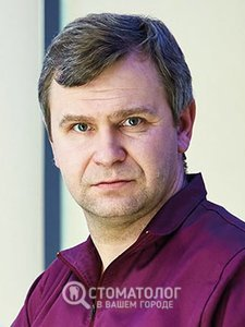 Цимбалистый Олег Владимирович
