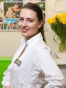 Дерыш Анастасия Ивановна