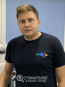 Егоров Ростислав Игоревич