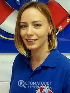 Ерохина Мария Олеговна