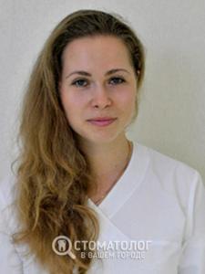 Ховавко Александра Александровна