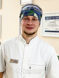 Кириченко Олег Викторович