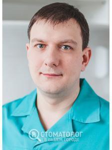 Лысенко Александр Сергеевич