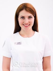 Молдован Екатерина Валериевна