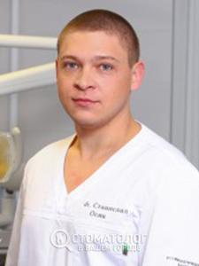 Осик Станислав Владимирович