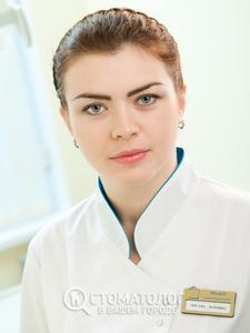 Острянко Оксана Игоревна
