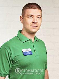 Присяжнюк Дмитрий Александрович