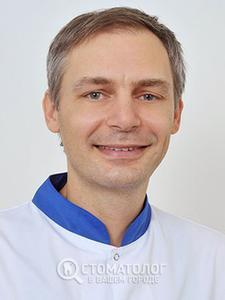 Римша Александр Евгеньевич