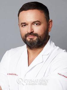 Ростислав Любомирович Валихновский