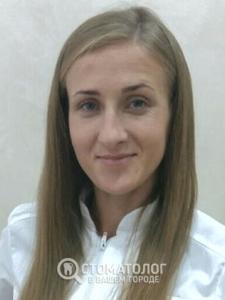 Савчук Кристина Владимировна