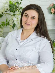 Седракян Мэри Нориковна