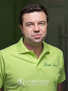 Шемендюк Виталий Владимирович