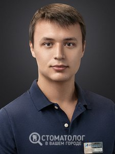 Шевчук Андрей Леонидович