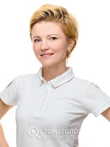 Сидорак Кристина Тарасовна