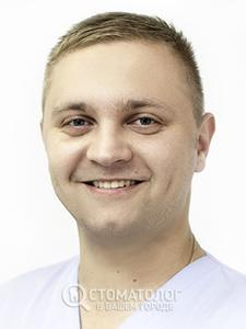 Трофимчук Сергей Александрович