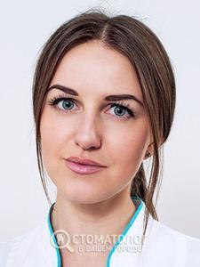 Винникова Кристина Валерьевна