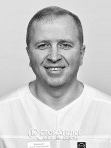 Захаренко Евгений Александрович