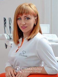 Зигунова Людмила Валерьевна