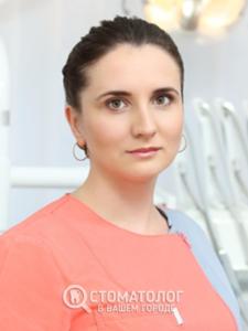 Зиненко Галина Юрьевна