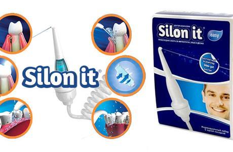 Ирригатор полости рта Silon it – наиболее эффективное устройство для очищения ротовой полости